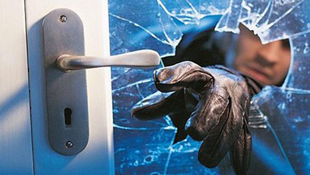 Prevenire furti